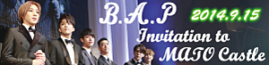 B.A.P Invitation to MATO Castle