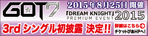 GOT7 DREAM KNIGHT PREMIUM EVENT 2015
