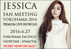 JESSICA FAN MEETING YOKOHAMA 2016